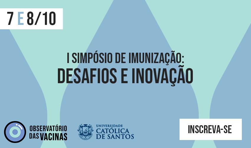 banner—simposio-vacinacao