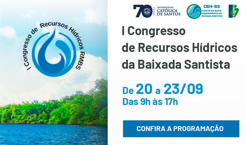 banner-i-congresso-recursos-hidricos