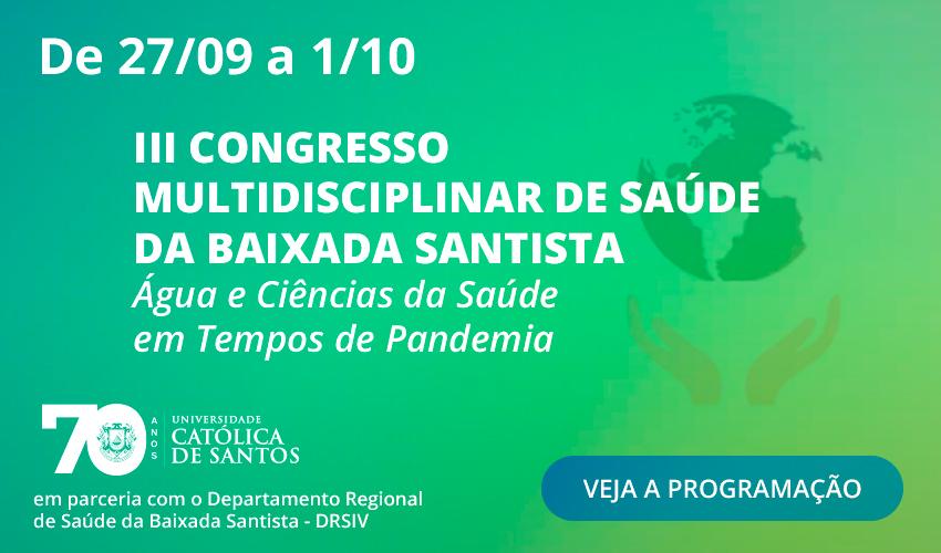 banner—iii-congresso-de-saude
